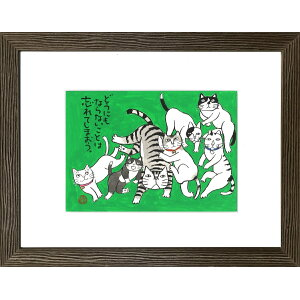 Kabamaru and good friends Cats with framed amount (13) [Free Shipping] Hajime Okamoto Hand-painted painting Ink Painting Writer's Office Waji Bunka Kenkyusho Directly managed store [art interior wall hanging wall decoration decoration frame] [cat cat animal gift gift]