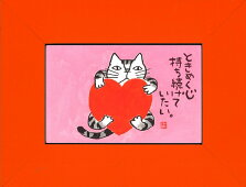 【送料無料】Kabamaru カバマル PCサイズ額付(2) 岡本 肇 手描き作品 絵画 水墨画 作家オフィス「和味文化研究所」直営店[アート インテリア 壁掛け 壁飾り 装飾 額縁][ネコ ねこ 猫 動物 プレゼント ギフト]