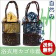 かごバッグ 05 レディース 自然の竹 手編み 浴衣 女性 竹カゴ(籠) 巾着バッグ カゴバッグ 黄色と紺色の2色展開 送料無料! あす楽