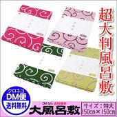 風呂敷綿大判風呂敷(ふろしき)シャンタン染め唐草|日本製(国産)和風和物和柄通販