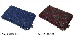 印傳屋印伝小銭入れ(コインケース/コイン入れ)1009黒メンズ(男性用)レディース(レディス/女性用)和柄本革小銭入れです。日本製男女兼用和風粋な財布です。和小物プチギフトにも!通販メール便は105円!!