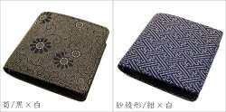 印傳屋印伝メンズ二つ折財布(二つ折り財布)札入れ2008送料無料送料込