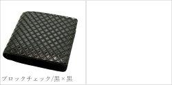 印伝財布メンズ和柄二つ折り財布(二つ折り)印傳屋2008ボックス小銭入れ送料無料あす楽