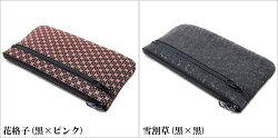 印伝ポーチ印傳屋レディース女性用薄型化粧小物パスポートケース通帳入れにもぴったり!日本製本革の和柄ケース!ギフトにおススメの箱入り!4407送料無料あす楽lucky5days