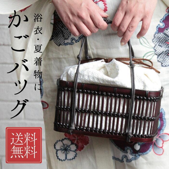 產品詳細資料,日本Yahoo代標|日本代購|日本批發-ibuy99|包包、服飾|包|かごバッグ 浴衣 ゆかた 竹カゴ 籠 16c 竹かご 巾着バッグ 2019 シンプル レース かご…
