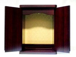 ペット仏具ペット用仏壇骨壷カバーのまま納められるメモリアルペット仏壇色:ダークペット仏壇日本製