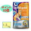Solid_indigo-013