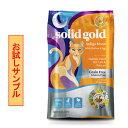 Wan-O-Wan楽天市場店で買える「ソリッドゴールド インディゴムーン (猫用 試食サンプル」の画像です。価格は1円になります。