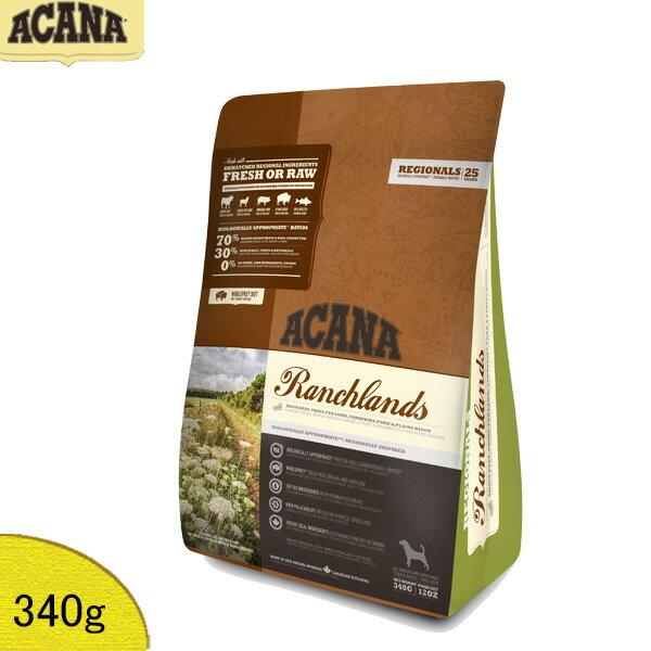 ドッグフード>アカナ>アカナ ノーグレイン (穀物不使用)>ランチランド (全犬種用)