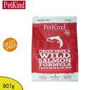 Petkind_salmon_907