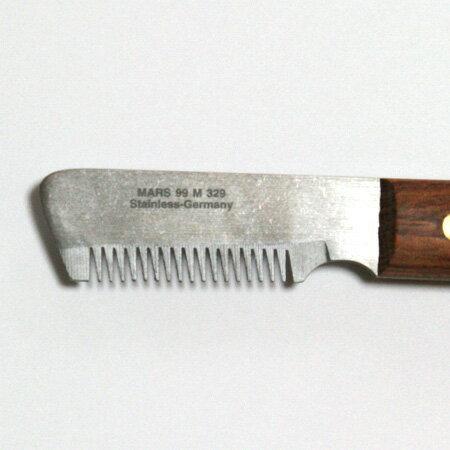 マース・トリミングナイフ M329 (Coarse=荒目)
