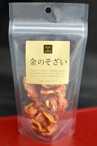 厳選された原材料のみ使用した贅沢りんごに鶏ささみを巻きました。完全国産仕様。【国産・無添...