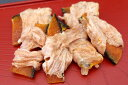 [金のそざい]【無添加】[国産]かぼちゃ鶏ささみ巻き[300g]完全無添加国産の原料使用【富山で作っています♪】※セール期間中、直前直後はお届けまでに大変お時間がかかります。