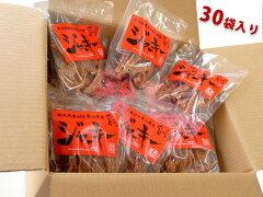[業務用]【無添加・天然素材】富山県産ささみジャーキー(150g)×30袋まとめ買い!【送料無料】