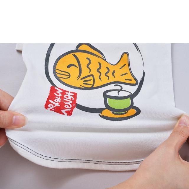 たいやきとお茶S/M/L和風あるくろぉす犬の服 犬服 ドッグウェア トイプードル チワワ ダックス パグ
