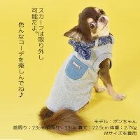 スカーフ付きタンクトレーナー【WANVOYAGE】【BROWNIE'S】