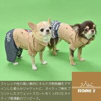 ネイティブワンピースS/M/L/XL/XXLサイズbrownie'sブラウニーズアウトドアwanvoyageワンボヤージュ犬の服おしゃれ犬服ドッグウェアトイプードルチワワダックス