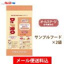 日本で暮らす愛犬のためのドッグフードDr.PRO. ドクタープロ 3フィッシュ2ポテト 全年齢対応 サ...