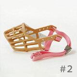 犬用 口輪 キンペックス ワンタッチ口輪 #2【送料無料】【定形外郵便】