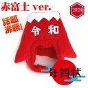 犬用かぶりもの 赤富士ver. S/M/Lサイズ k01-0041 【WAN18】