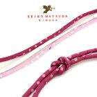 松田聖子正絹丸ぐけ帯締め日本製「ハートとドット柄」全3色ワイン白薄紫帯〆帯締