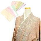 表地正絹広幅重ね衿ひつじ草全10色絹シルク重ね襟伊達衿伊達襟和装小物小紋訪問着