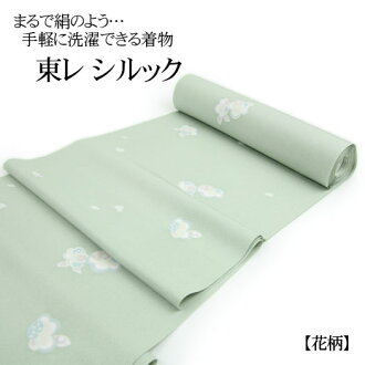 Komon cloth East silook washable washable green in floral print kimono kimono tailoring up (with 胴裏, 八掛, and tailoring)