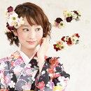 ラインストーン付き花の髪飾り3点セット卒業式袴成人式振袖コームUピンかんざしコサージュアートフラワー和装和風赤紫白