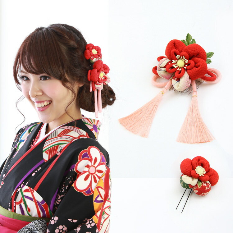 【楽天市場】振袖 髪飾り 赤 ピンク 「綿入りちりめん 房付き花の髪飾り2点セット」成人式 袴 和なでしこ 【あす楽