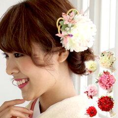 髪飾り 成人式 袴「ちりめん丸菊銀ビラ付髪飾り2点セット」3色展開 コーム コサージュ アートフラワー 白 赤 ピンク ヘアアクセサリー