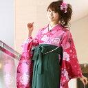 【レンタル】 卒業式 袴 レンタル 女 袴セット 女 卒業式...