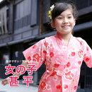 甚平子供女の子2017「なでしこ」キッズ女の子日本製染め子供キッズかわいい90cm100cm110cm120cmレトロ新作粋ここち「なでしこ」