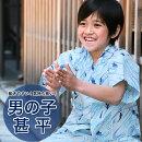 甚平子供男の子2017「なでしこ」キッズ男の子日本製染め子供キッズ90cm100cm110cm120cm130cmレトロ新作粋ここち