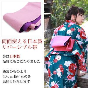大きいサイズ浴衣セット女性送料無料ゆとりサイズ変わり織り浴衣3点セット浴衣トールサイズ2L3L4L浴衣レトロ
