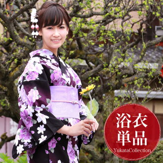 """Yukata only """"white on purple feather double cherry blossoms in purple and white flowers."""