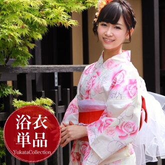 "Yukata set women still weave yukata 3 pieces ' pink Peony and the great cherry tree pattern ""yukata belt clogs Womens retro cherry"