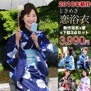 【最大500円OFFクーポン】浴衣 セット レトロ 平帯 「...