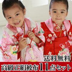 七五三 着物 3歳 きもの 3才 三歳 三才 新品 お値打ち フルコーディネートセット 送料無料 被布...