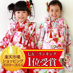 七五三 着物 3歳 セット 女の子 選べる17柄 被布セットレビュー記入で送料無料 着物セット 3歳向け 3歳用 祝着 お祝い着 kimono 正月 着物 子供 ひな祭り 着物 ひな祭り 衣装三歳用 子供 新品 753着物
