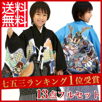 "Festival 5-year-old boy boy haori kimono フルコーディネート set boys for ""Festival five years for 祝着 celebration ringtone? t []"