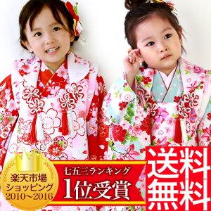 七五三着物3歳セット女の子選べる9柄被布セット着物セット七五三3歳用祝着お祝い着正月着物ひな祭り着物衣裳