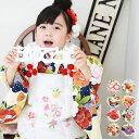 当店オリジナル 七五三 着物 3歳 女の子 販売 フルコーディネートセット 選べる8柄 レンタルより...