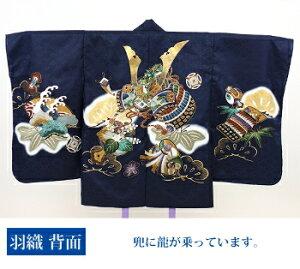 七五三着物五歳フルコーディネートセット【紺地に兜と龍袴青地に縞】
