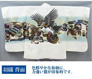 七五三着物五歳フルコーディネートセット【白地に鷲、小槌、紋袴紺地に花の紋】