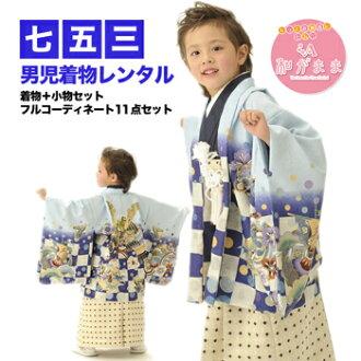 Japanese shichigosan kimono is leaving 753 boy 5 years old 祝着 children's day new year kimono shichigosan kimono full set! フルコーディネート kimono round []