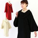 日本製カシミア混ロール衿和装コート3色レディース羽織着物黒赤白