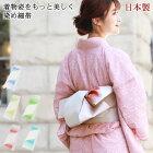 日本製リバーシブル細帯半幅帯小袋帯半巾帯彩凛花