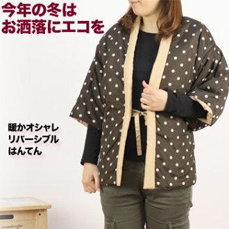 """Sum pink"" dot pattern Lady's short coat worn over a kimono short coat worn over a kimono [zu]"