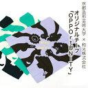 オリジナルチーフ 「OPPOrtUNITY」 可愛い動物の柄 京都造形芸術大学 コラボレーションアイテム 綿100% 雑貨 小物 ファッション メンズ ハンカチ 風呂敷 お弁当包み