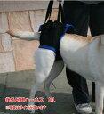 歩行補助ハーネス(後足用) ML(胴周り59-68cm)介護用 【ウォークアバウト】 ペット 介護用品 老犬 高齢犬 わんケア 【犬用介護用品】ペ…